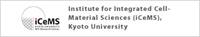 iCeMS : Institute for Integrated Cell-Material Sciences (iCeMS), Kyoto University