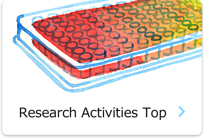 Research Activities - Top