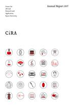 CiRA Annual Report 2017