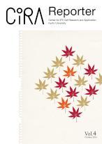 CiRA Reporter Vol.4