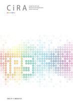 CiRA Booklet Ver.19