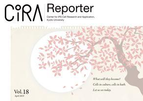 CiRA Reporter Vol.18