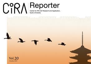 CiRA Reporter Vol.20