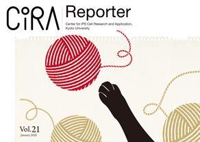 CiRA Reporter Vol.21
