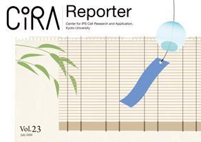 CiRA Reporter Vol.23