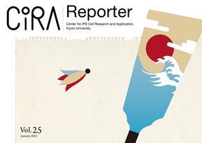 CiRA Reporter Vol.25