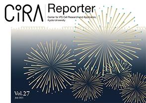 CiRA Reporter Vol.27