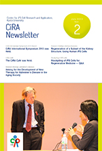 CiRA Newsletter Vol.2