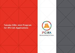 T-CiRA Brochure