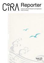 CiRA Reporter Vol.15