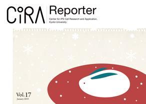 CiRA Reporter Vol.17