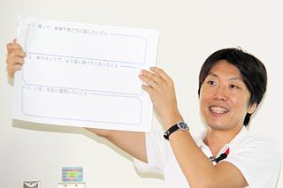 http://www.cira.kyoto-u.ac.jp/images/2.jpg