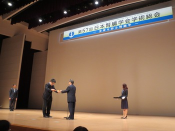 大島賞2.JPG