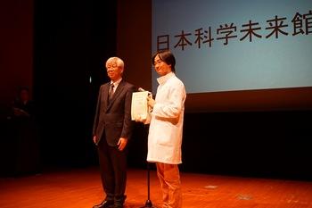 agora2015_prize.JPG