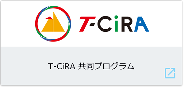 T-CiRA Joint Program