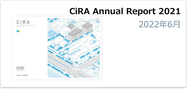 CiRA Annual Report 2015, June, 2015, Download PDF