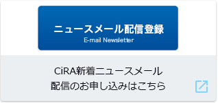 E-mail Newsletter