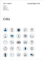 CiRAアニュアルレポート2018