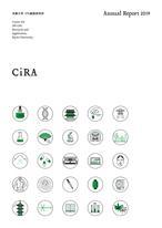 CiRAアニュアルレポート2019