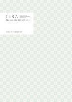CiRAアニュアルレポート2014