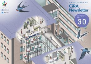 CiRAニュースレターVol30
