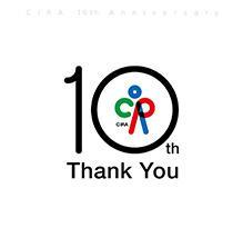 CiRA設立10周年記念誌